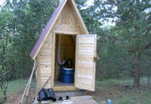Дачный туалет без выгребной ямы