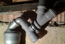 гидрозатвор для канализации